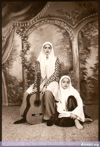 Guitar - Artistic Photos of Iranian Women