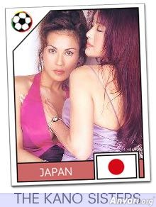 japan - FIFA World Cup Country Cards