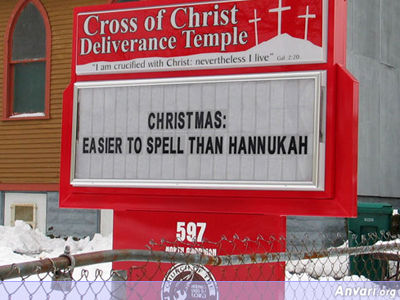 Hannukah - Funny Church Signs