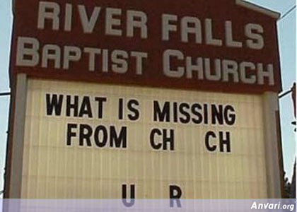 Missing from Church - Funny Church Signs