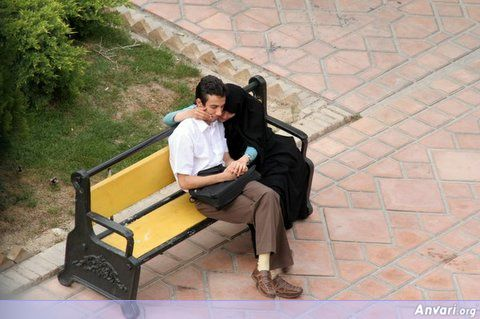 Make Out 9 - Iranian Boyfriend and Girlfriend in Park