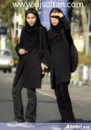 B2 222 - Iranian Boys and Girls2