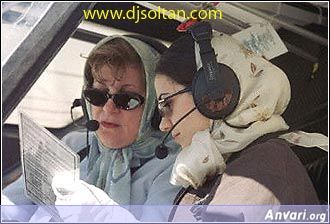 B2 Copilotnahid - Iranian Boys and Girls2