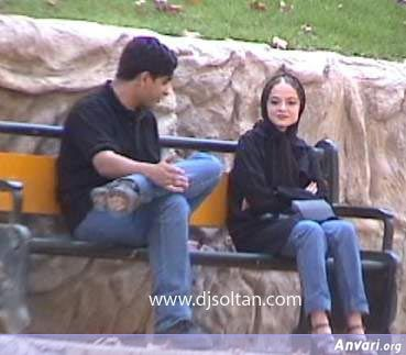 B2 Park12 - Iranian Boys and Girls2