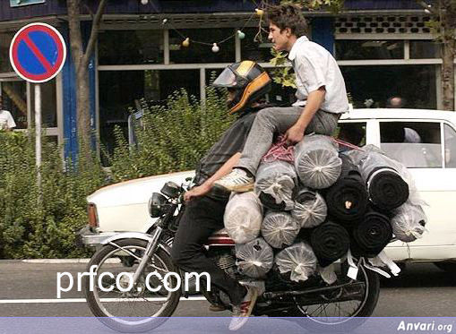 Carrying Carpet with Motorcycle - Only in Iran
