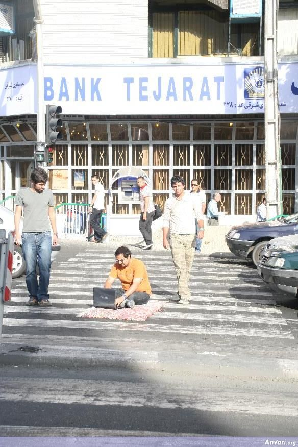 Sitting with Laptop on the Street - Only in Iran