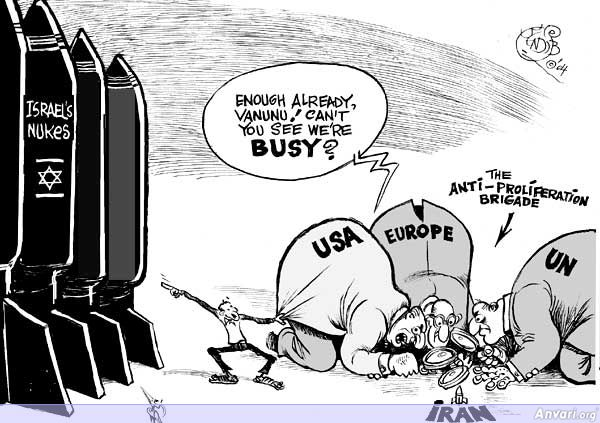 Israel Also Building Nukes - Political Cartoons about Iran