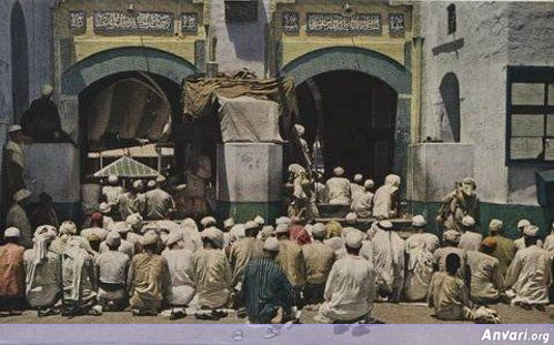1953 Hadj 02 - Rare Photos of Hajj in 1953