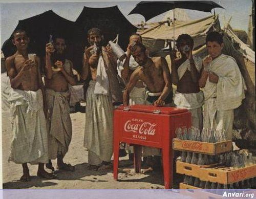 1953 Hadj 03 - Rare Photos of Hajj in 1953