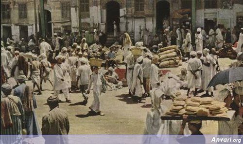 1953 Hadj 05 - Rare Photos of Hajj in 1953