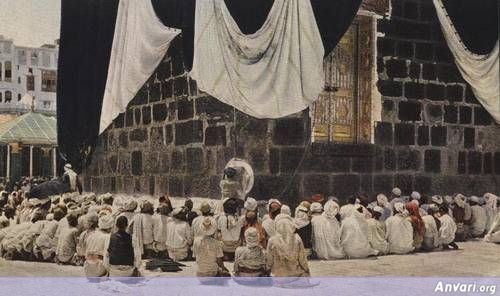1953 Hadj 07 - Rare Photos of Hajj in 1953
