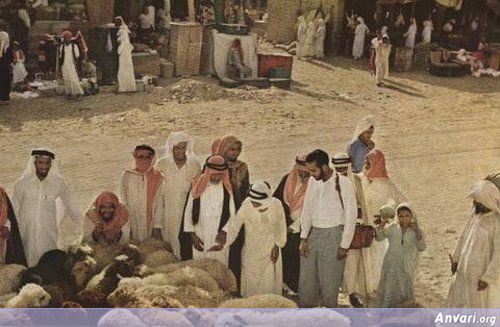 1953 Hadj 09 - Rare Photos of Hajj in 1953