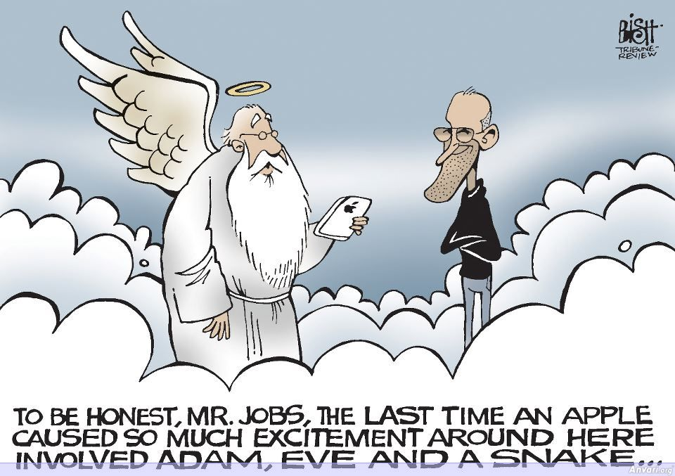 Gate of Heaven - Steve Jobs Jokes