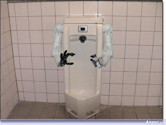 Urinal 11 - Strange Urinals around the World