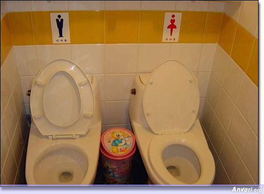 Urinal 16 - Strange Urinals around the World