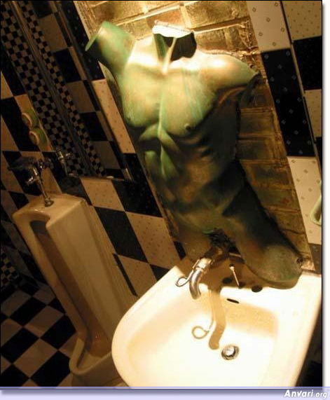 Urinal 19 - Strange Urinals around the World