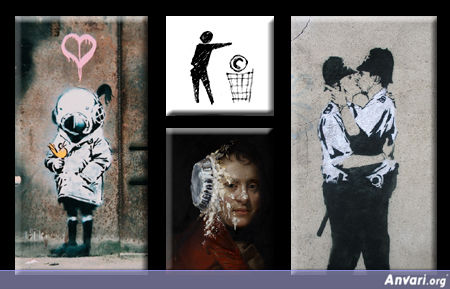 Bansky Free Images From The Banksy Shop - Street Art By Bansky
