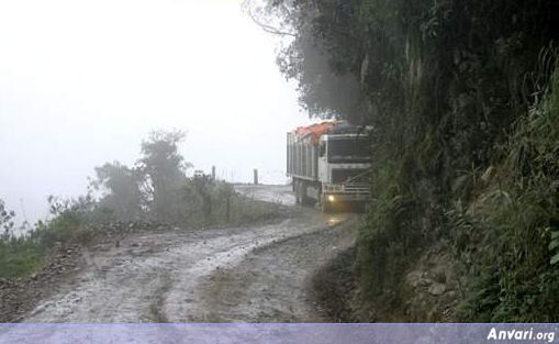 Yungas Road Of Death 4 - The Most Dangerous Roads in the World