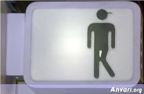 22 bmalesiamcenteryx7 - Toilet Signs Around the World