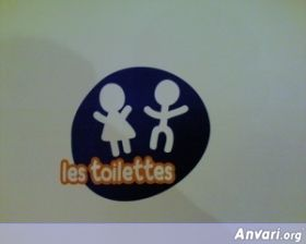 39 magasinrt4 - Toilet Signs Around the World