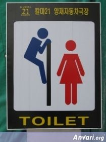 41 koreakq9 - Toilet Signs Around the World
