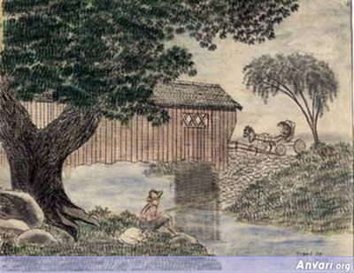 Boy Fishing From Bank With His Dog - Typewritter ASCII Art