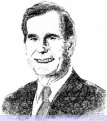 George H. W. Bush - Typewritter ASCII Art