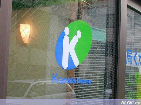 http://www.anvari.org/db/cols/Worst_Logos_Ever/Kudawara.jpg