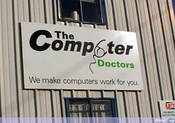 The Computer Doctors - Worst Logos Ever