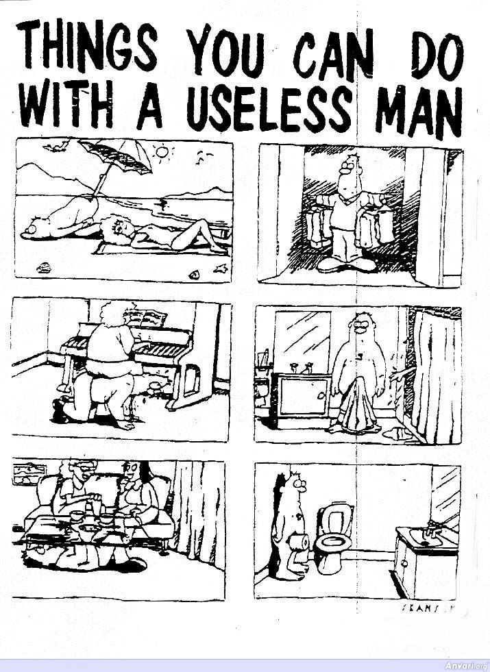 Useless Man - Computer