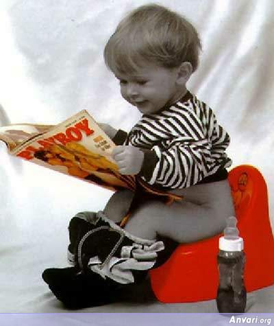 Reading Playboy - Cute Kids