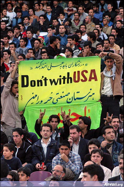 Dont With USA - Dont With USA