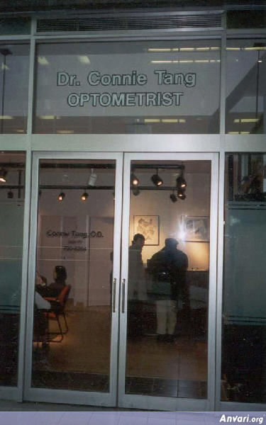 The Most Popular Optometrist in Ghazvin - Farsi