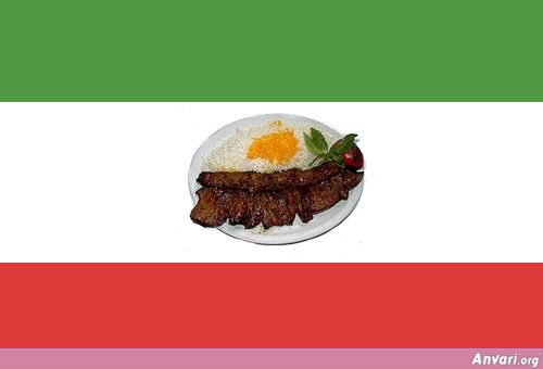 The New Flag of Iran - Farsi