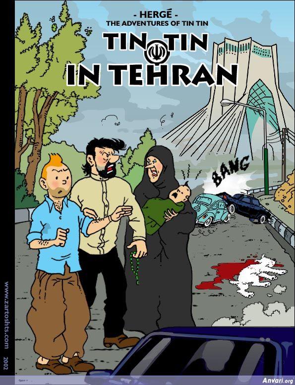 [Image: Tintin_in_Tehran.jpg]