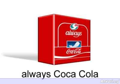 Always Cocacola - Funny Billboard Ads