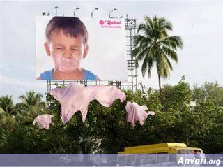 Outdoor Advertising 23 - Funny Billboard Ads