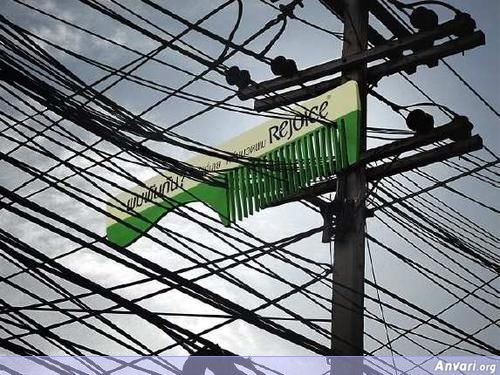 Outdoor Advertising Billboard Rejoice Comb - Funny Billboard Ads