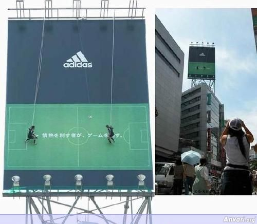 Outdoor Advertising Billboardsoccer - Funny Billboard Ads