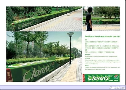 Outdoor Advertising Cloretsendless - Funny Billboard Ads