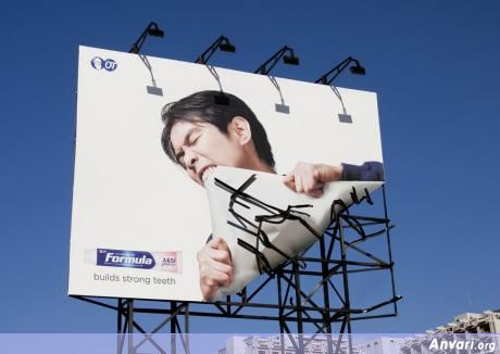 Outdoor Advertising Formula Toothcare Billboard - Funny Billboard Ads