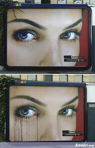 Outdoor Advertising Max Factor Crying Billboard - Funny Billboard Ads
