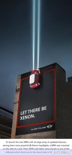 Outdoor Advertising Mini Billboard Xenon - Funny Billboard Ads