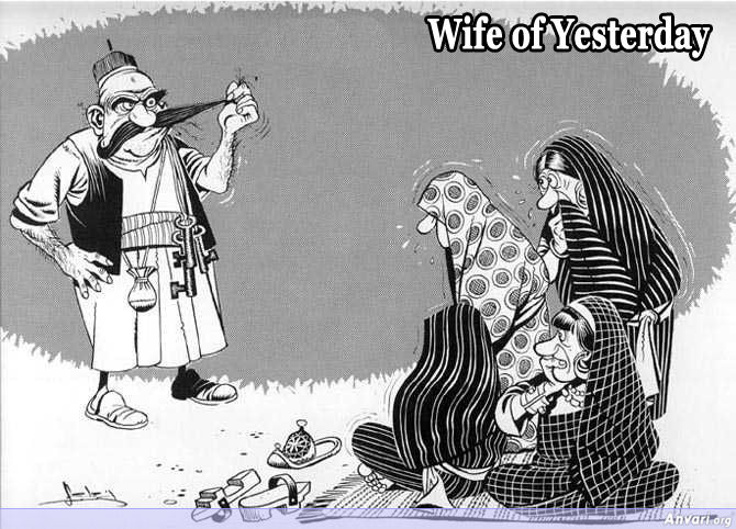 Wife Ev 1 - Marriage