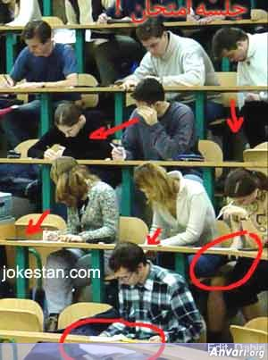 College Exam Cheaters