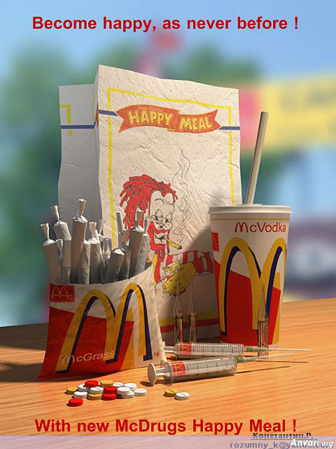 New Happy Meal - Misc