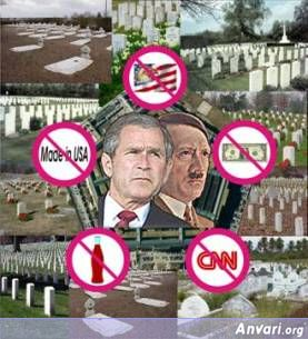 Answer to Bush Hitler 1a - Answer to Bush Hitler 1a
