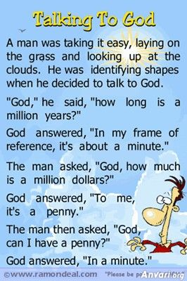 Talking to God - Talking to God