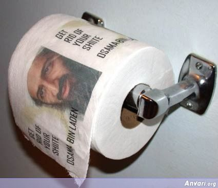 Binladen Toilet Paper - World Trade Center