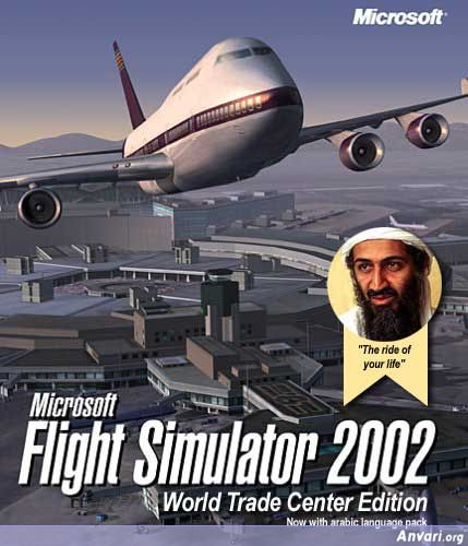 Flight Simulator - World Trade Center